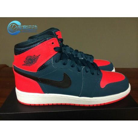 Nike air jordan 1 aj1 westbrook newsletter crimson 705300-31