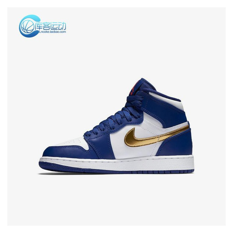 Air Jordan 1 Retro High Blue And Gold Nike Air Jordan 1 White And