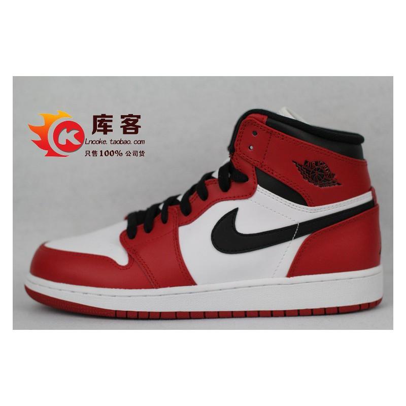 2ca03223245 Nike Air Jordan 1 OG GS Primary Colour White Bred Women s 332558-16