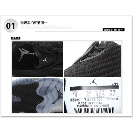 new products 8b8ab acf90 New Sale Air Jordan Future Low Jordan Future Black Ice 718948-00