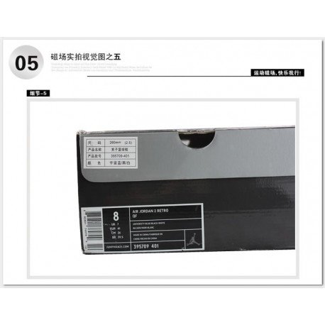wholesale dealer c4132 4bf4f New Sale Air jordan 2 retro qf avatar colorway black blue basketball-shoes  395709-40
