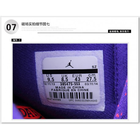 Air Jordan 2 RETRO Jordan 2 Basketball-shoes Splash Violet Black 385475-55