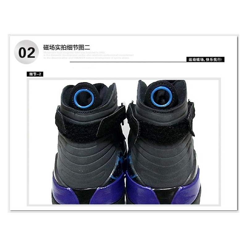 new product 41fdd 971e2 ... Air jordan 8 black purple pro enhanced all-star Game NBA Basketball- Shoes 467807