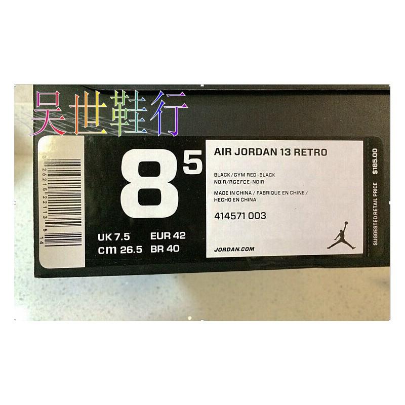 Air-Jordan-13-Bred-Air-Jordan-Bred-13-Air-Jordan-13-Bull-Bred-Air-Jordan-13-Black-Infrared-23-AJ13-Bull-Bred-414571-003