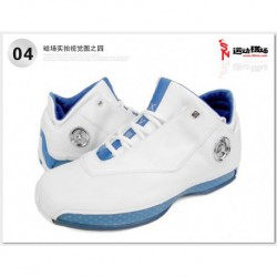 Cheap-Nike-Shoes-Online-China-Kd-Preschool-Basketball-Shoes-Air-Jordan-18-Low-White-Blue-BASKETBALL-SHOES-306151-104